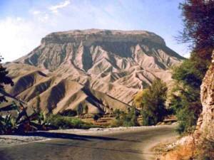 moquegua-cerro-baul
