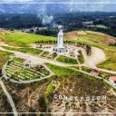 Lugares Turísticos  de la Provincia de Concepción